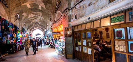 کرمان بازار بزرگ