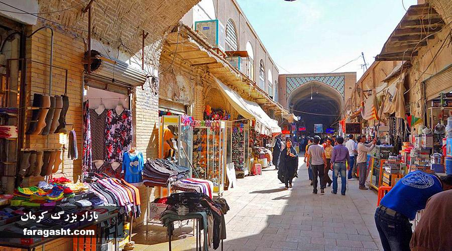 بازار بزرگ کرمان
