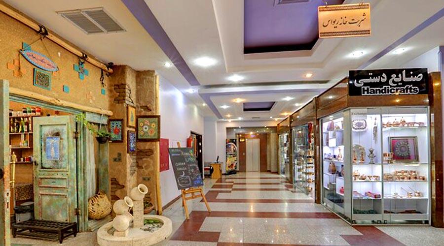 فروشگاههای هتل جهانگردی کرمان