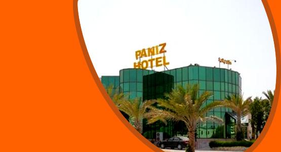 اطلاعات و جزئیات کامل هتل پانیذ کیش
