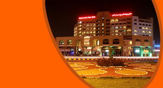 اطلاعات و جزئیات کامل هتل پارس کرمان