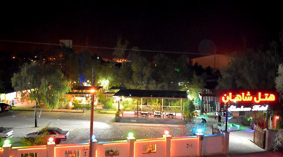 مرکز اصلی رزرو هتل شاهان چابهار
