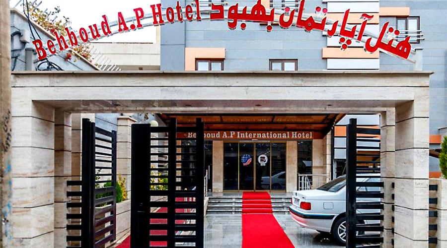 رزرو هتل آپارتمان بهبود تبریز