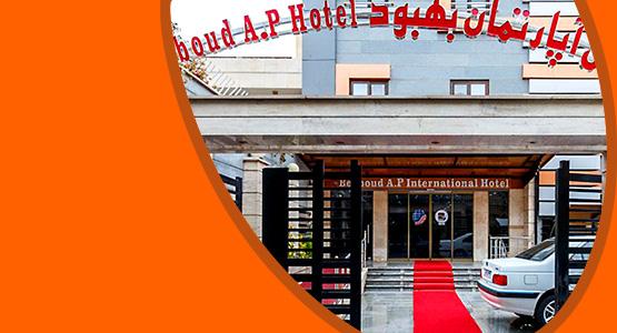 اطلاعات و جزئیات کامل هتل بهبود تبریز