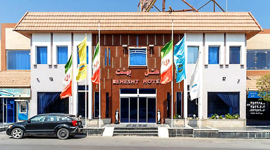مرکز اصلی رزرو هتل بهشت قشم