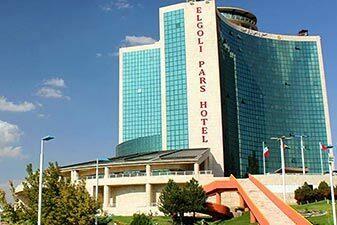 هتل ائل گلی تبریز