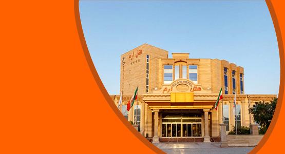 اطلاعات و جزئیات کامل هتل ارم قشم
