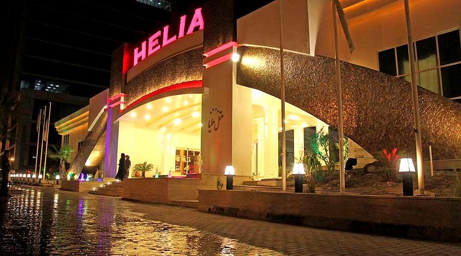 رزرو هتل هلیا کیش