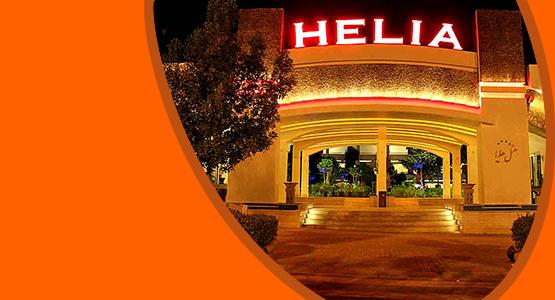 اطلاعات و جزئیات کامل هتل هلیا کیش