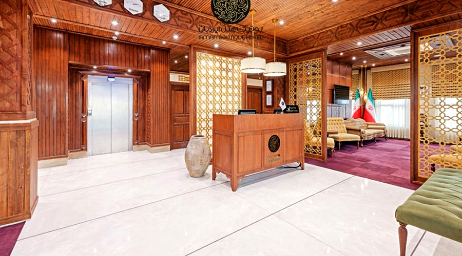 لابی هتل ایرمان قشم