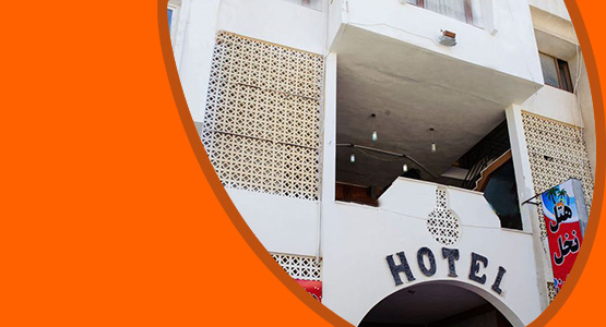 اطلاعات و جزئیات کامل هتل نخل زرین قشم