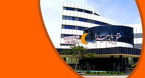 اطلاعات و جزئیات کامل هتل پارمیدا کیش