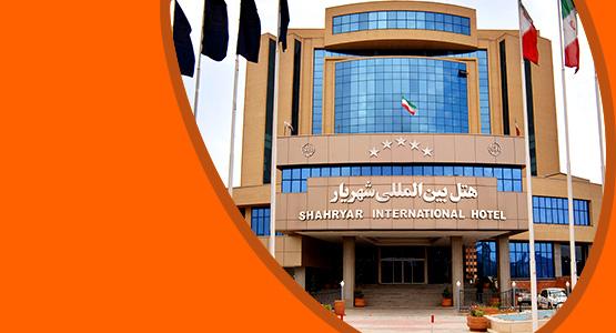 اطلاعات و جزئیات کامل هتل شهریار تبریز