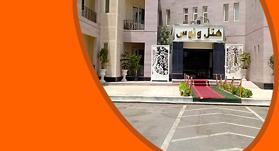 اطلاعات و جزئیات کامل هتل ونوس چابهار