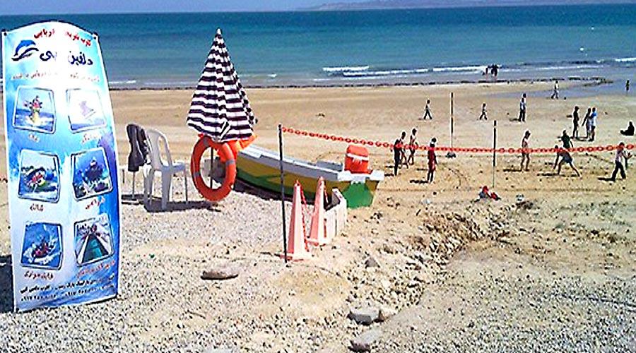 امکانات هتل ساحلی ایران زمین قشم