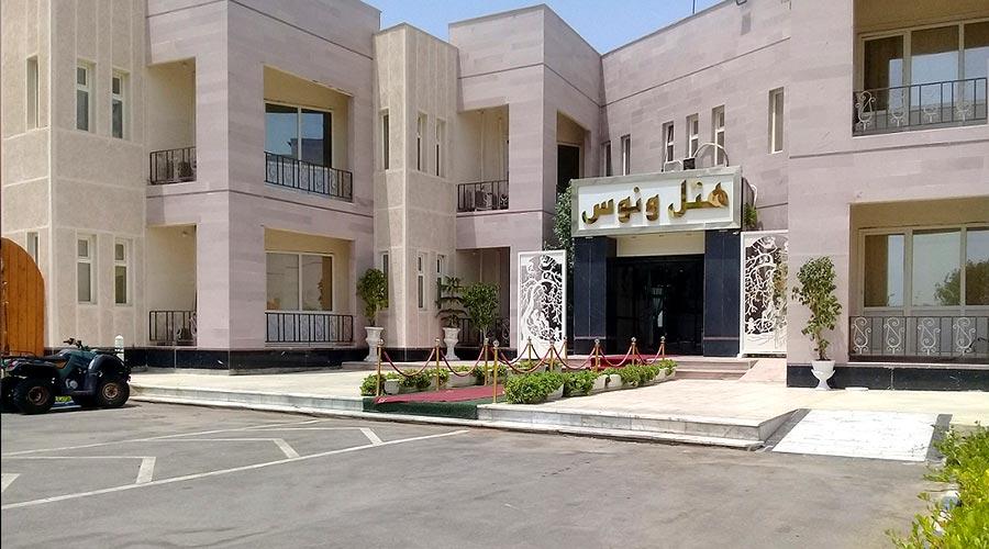 مرکز اصلی رزرو هتل ونوس چابهار