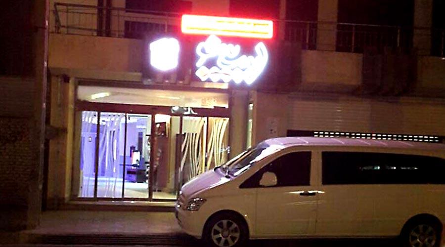 رزرو هتل اسپینو مشهد