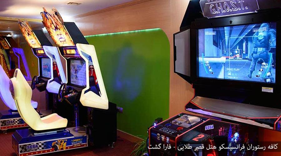 مرکز بازی هتل قصر طلایی مشهد
