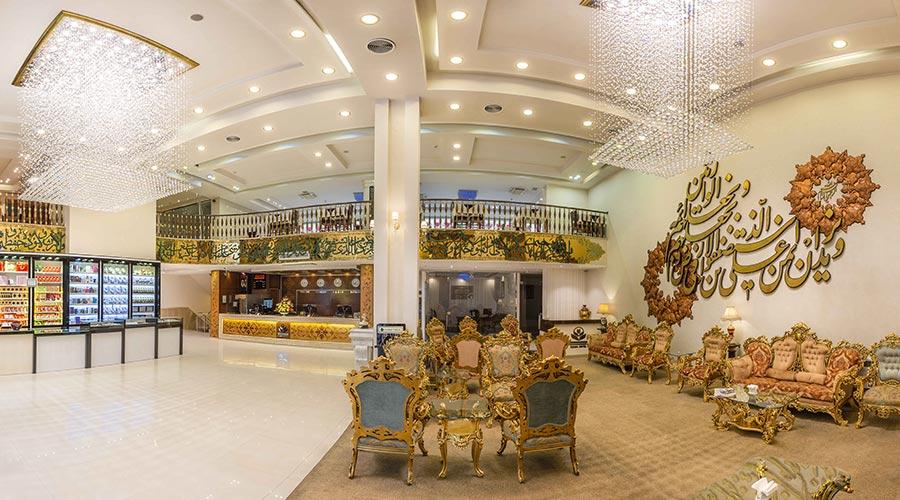لابی هتل کیانا مشهد