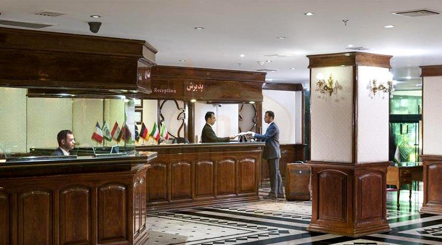 پذیرش هتل رضویه مشهد