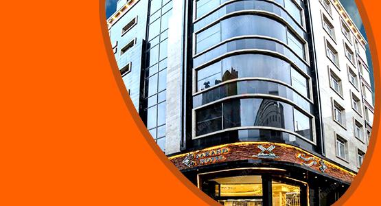 اطلاعات و جزئیات کامل هتل سهند مشهد