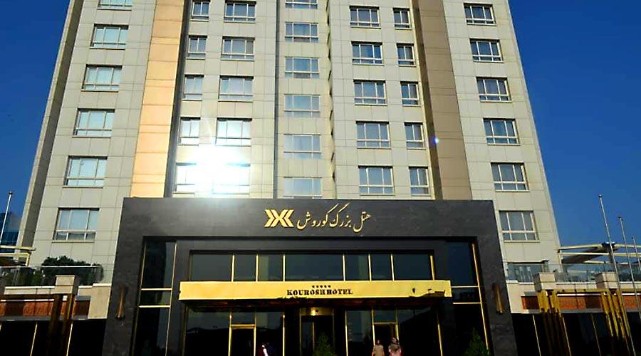 تور کیش هتل کوروش