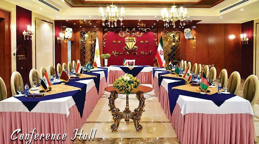 سالن کنفرانس هتل الماس نوین مشهد