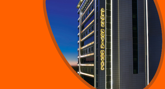 اطلاعات و جزئیات کامل هتل الماس نوین