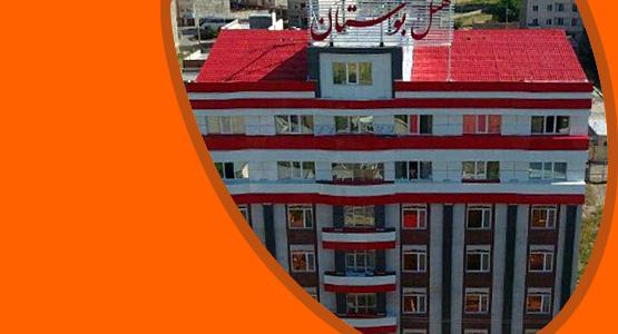 اطلاعات و جزئیات کامل هتل بوستان سرعین