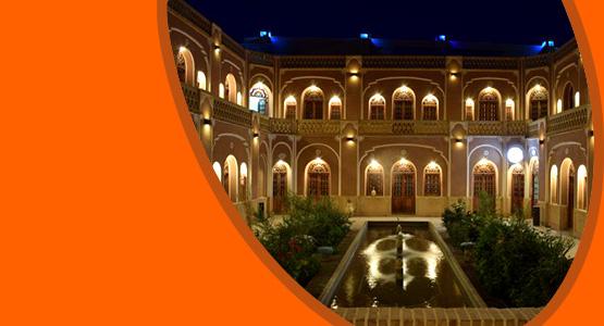 اطلاعات و جزئیات کامل هتل کاروانسرای مشیر