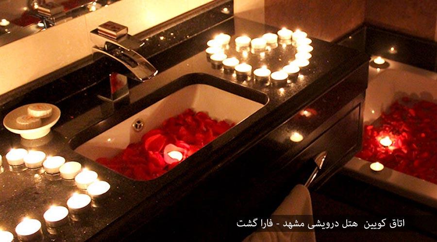 اتاق کویین 2 هتل درویشی مشهد