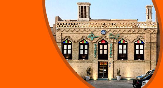 اطلاعات و جزئیات کامل هتل فاضلی یزد