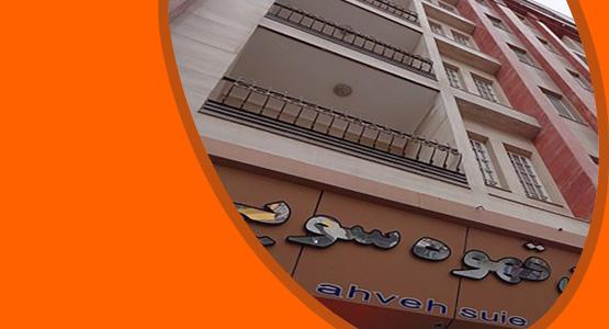 اطلاعات و جزئیات کامل هتل قهوه سوئی سرعین