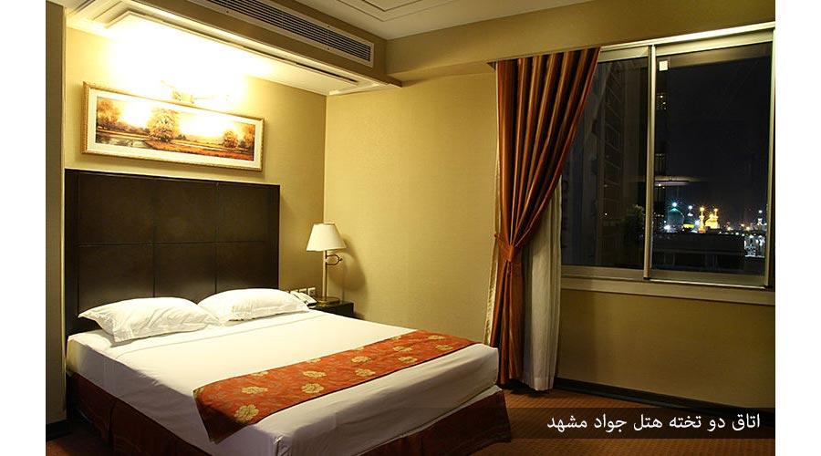 اتاق دو تخته 2 هتل جواد مشهد