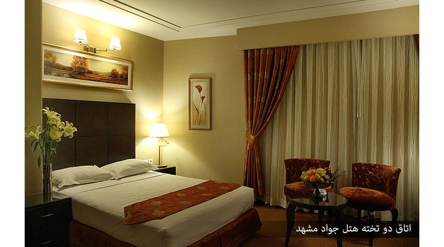 اتاق دو تخته هتل جواد مشهد