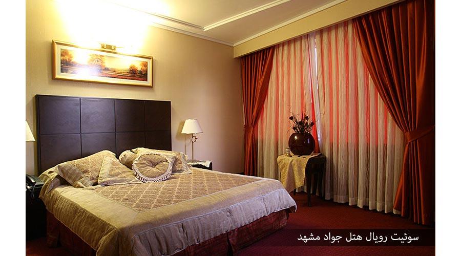 سوئیت رویال 2 هتل جواد مشهد