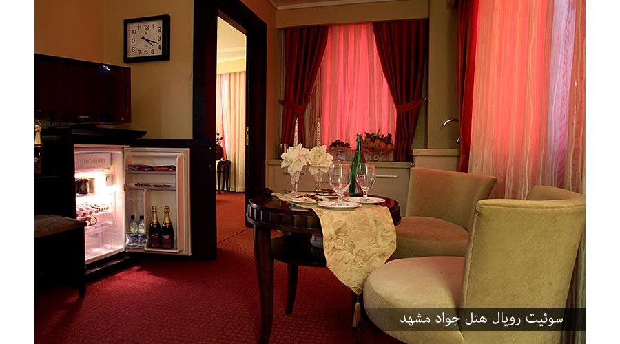 سوئیت رویال 3 هتل جواد مشهد