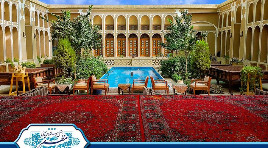 مرکز اصلی رزرو هتل مظفر یزد