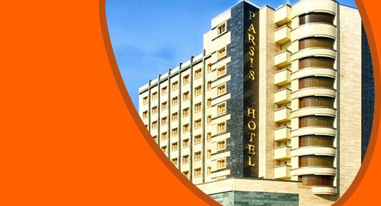 اطلاعات و جزئیات کامل هتل پارسیس مشهد