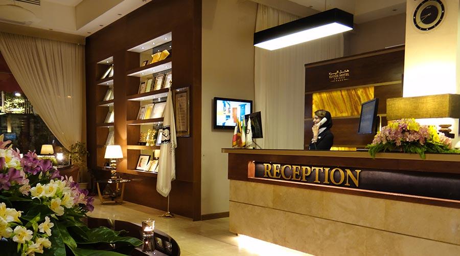 پذیرش هتل الیزه شیراز