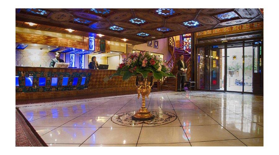 پذیرش هتل کریمخان شیراز