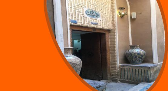 اطلاعات و جزئیات کامل هتل ملک التجار یزد