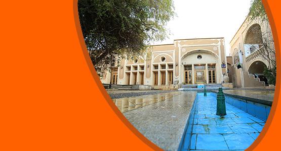 اطلاعات و جزئیات کامل هتل مشیر الممالک یزد