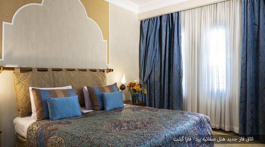 اتاق 2 فاز جدید هتل صفائیه یزد