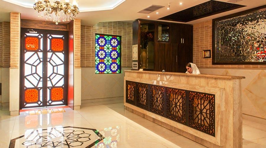 پذیرش هتل وکیل شیراز