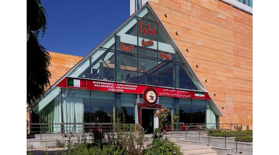 رستوران ایتالیایی هتل چمران شیراز