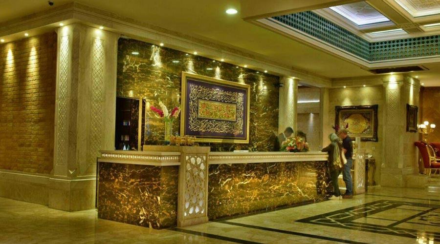 پذیرش هتل زندیه شیراز