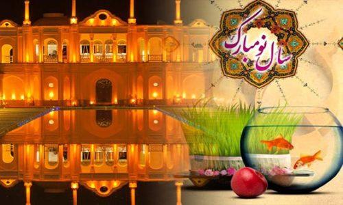 تور کرمان نوروز