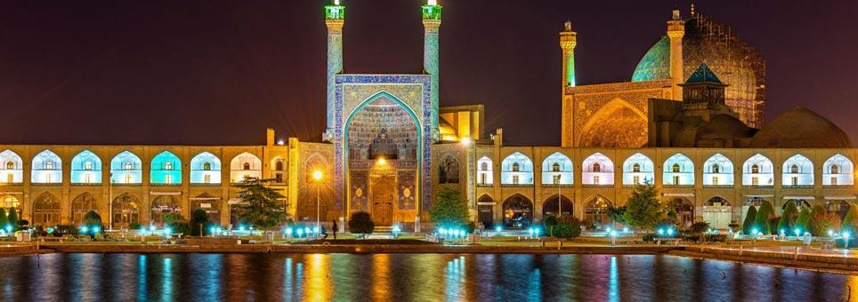تور اصفهان آژانس فارا گشت کوروش کبیر
