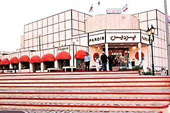 مرکز خریدهای بازار مدرن چابهار